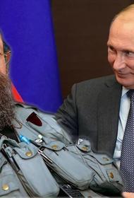 В размерах дубины Путина многие смогли убедиться на собственной шкуре