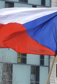 Глава МИД Чехии требует вернуть высланных дипломатов в Москву
