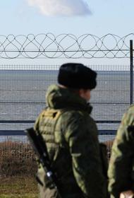 Украинский пограничник за братание с коллегами из РФ попал на 3,5 года в тюрьму