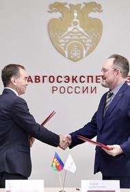Губернатор Кубани и глава Главгосэкспертизы подписали документ о сотрудничестве