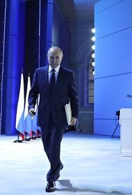 В Германии отреагировали на слова Путина об «откровенном хамстве» западных стран