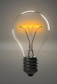 В Минэнерго оценили инициативу ввести шкалу тарифов на электроэнергию для населения