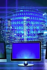 Южный Урал назвали центром разработки успешных IT-решений