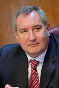 Рогозин заявил, что 80% приборов российского сегмента МКС выработали ресурс, новая станция необходима