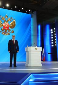 Путин объявил о единовременной выплате для российских семей с детьми-школьниками