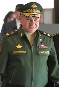 Сергей Шойгу прибыл в Крым