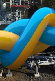 Украина предложила «Газпрому» увеличить прокачку газа в Европу