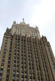 МИД России обвинил Украину в использовании запрещенного оружия в Донбассе