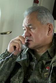 Шойгу приказал быть готовым немедленно реагировать на странности в районе учений НАТО «Дефендер Юроп»