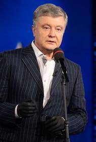 Порошенко назвал Азовское море территорией Украины и обвинил Россию в ее захвате