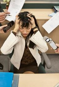 «Чума XXI века»: стресс или жизнь?