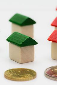 Эксперт  Волков перечислил регионы с самым высоким спросом на ипотеку
