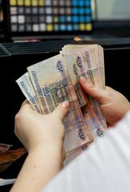 В Хабаровске работница магазина увела у начальника более 200 тысяч рублей
