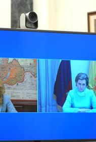 Глава Роспотребнадзора Анна Попова сообщила об усилении санитарно-карантинного контроля на границе РФ