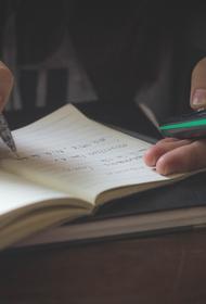 В Минпросвещения сообщили об изменении учебного графика после объявления выходными днями с 1 по 11 мая