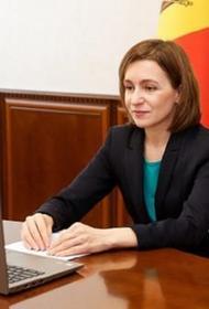 Президент Молдавии Майя Санду призвала своих сторонников к протестам