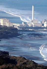 Япония растворит тритий с «Фукусимы-1» в мировом океане