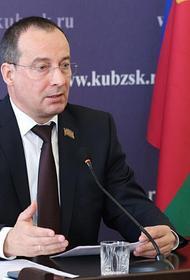 Председатель ЗСК предложил внести поправки в антикоррупционное законодательство