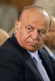 За что именно ненавидят йеменского президента Хади?