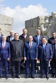 Николай Гриценко принял участие в юбилейных торжествах по случаю 20-летия ЮРПА