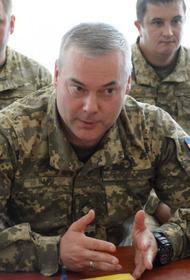 ВСУ начнут наступление в Донбассе с провокации, в которой обвинят Россию