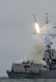 Ресурс topwar.ru: эсминцы США Donald Cook и Roosevelt могут ударить ракетами Tomahawk по войскам ДНР и ЛНР