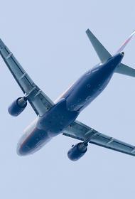 «Аэрофлот» вернет деньги за билеты из-за локдауна на Кипре