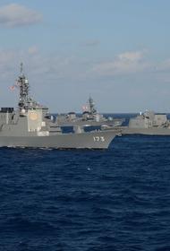 Версия Sohu: военные США и Японии могут вместе напасть на российские Курилы