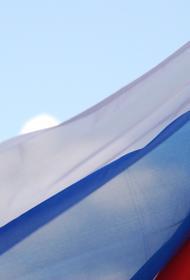 «Ъ»: Россия может ограничить поставки чешских товаров