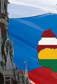 Страны Прибалтики присоединяются к игре в боулинг дипломатами