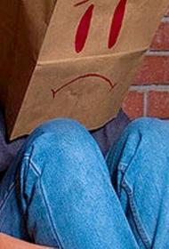 Депрессия: как распознать её на ранних этапах