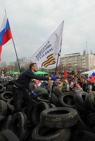 Политолог Михеев: выдача паспортов России в ДНР и ЛНР означает признание республик Москвой «де-факто»