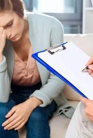 О психиатрах и психологах: когда они нужны