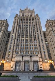 РФ объявила сотрудника посольства Италии в Москве персоной нон грата