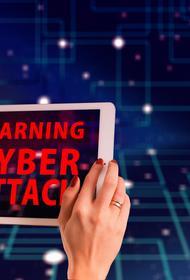 В 2020 году жертвами хакеров стали 97% компаний мира