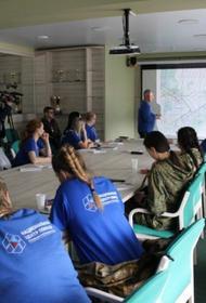 Хабаровские волонтеры прошли курсы спасателей