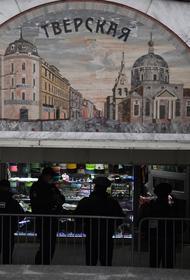 В Москве усилен контроль соблюдения масочного и перчаточного режима в метро