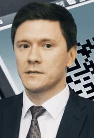 Депутат МГД Александр Козлов: Для защиты жителей от мошенников удостоверения работников ЖКХ снабдят QR-кодом