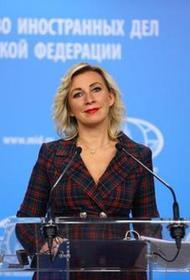 МИД России призвал Евросоюз и США не вмешиваться в дела Молдавии