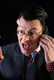 Эксперт Голованов назвал способ отличить звонок робота банка от мошенников