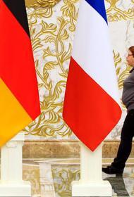Советники глав стран Нормандской четверки проводят консультации