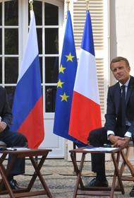 Путин и Макрон обсудили конфликт на Украине, ситуацию вокруг Нагорного Карабаха и борьбу с коронавирусом