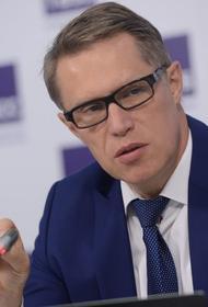 Мурашко заявил, что пять российских регионов «близки к победе» над коронавирусом
