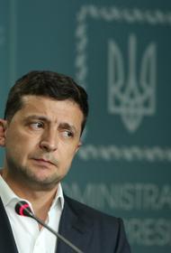 Зеленский заявил о необходимости изменения или отмены «минского формата»