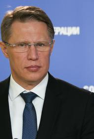 Глава Минздрава РФ Мурашко сообщил о завершении экспертами EMA первого этапа экспертизы «Спутника V»