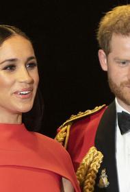 Королевский биограф Левин заявила, что принц Чарльз может исключить Гарри и Меган из семьи