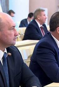 Юрий Бурлачко принял участие в заседании Совета законодателей РФ