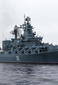 Sohu: флот России в Тихом океане сделал «жесткое предупреждение» США в ответ на их провокации против Москвы