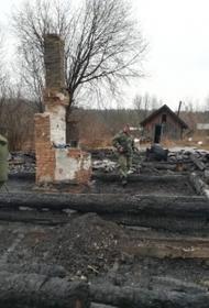В Пермском крае арестована 32-летняя женщина, четверо детей которой погибли во время пожара