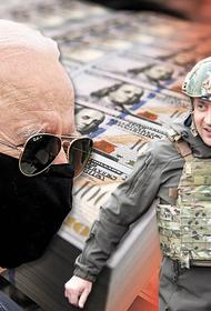 Зачем американцам наказывать рыночную Россию?